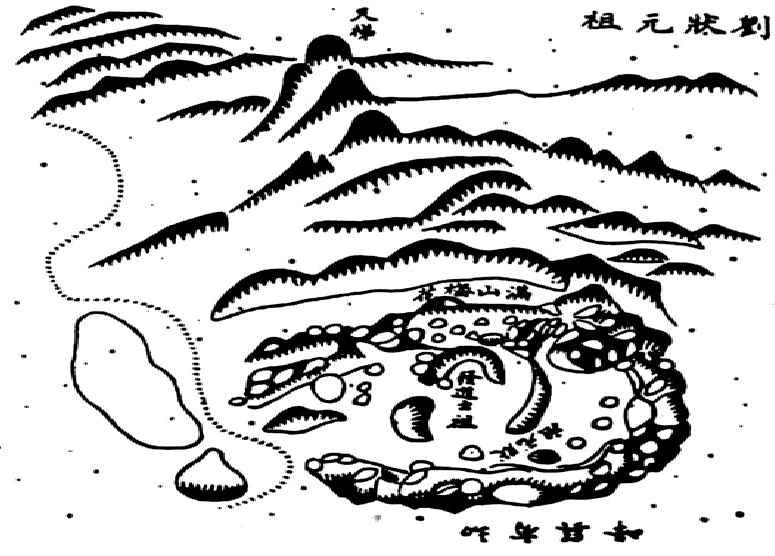 Wolkenkuckucksheim Cloud Cuckoo Land Vozdushnyi Zamok 012004